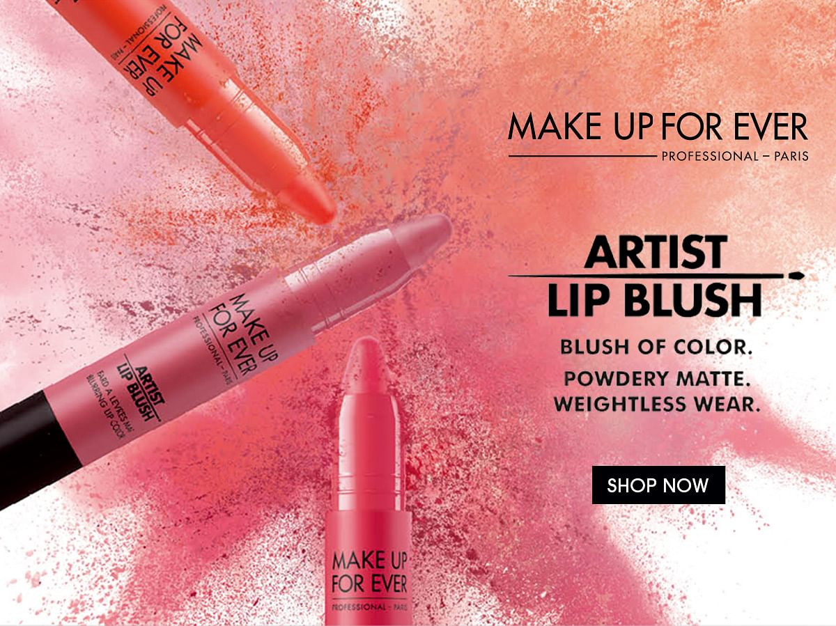 22JAN19 SEPHORA BP CATEGORYBANNER MOB